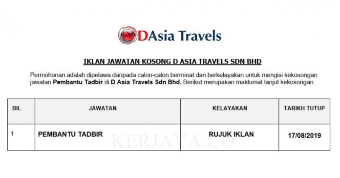 D Asia Travels ~ Pembantu Tadbir