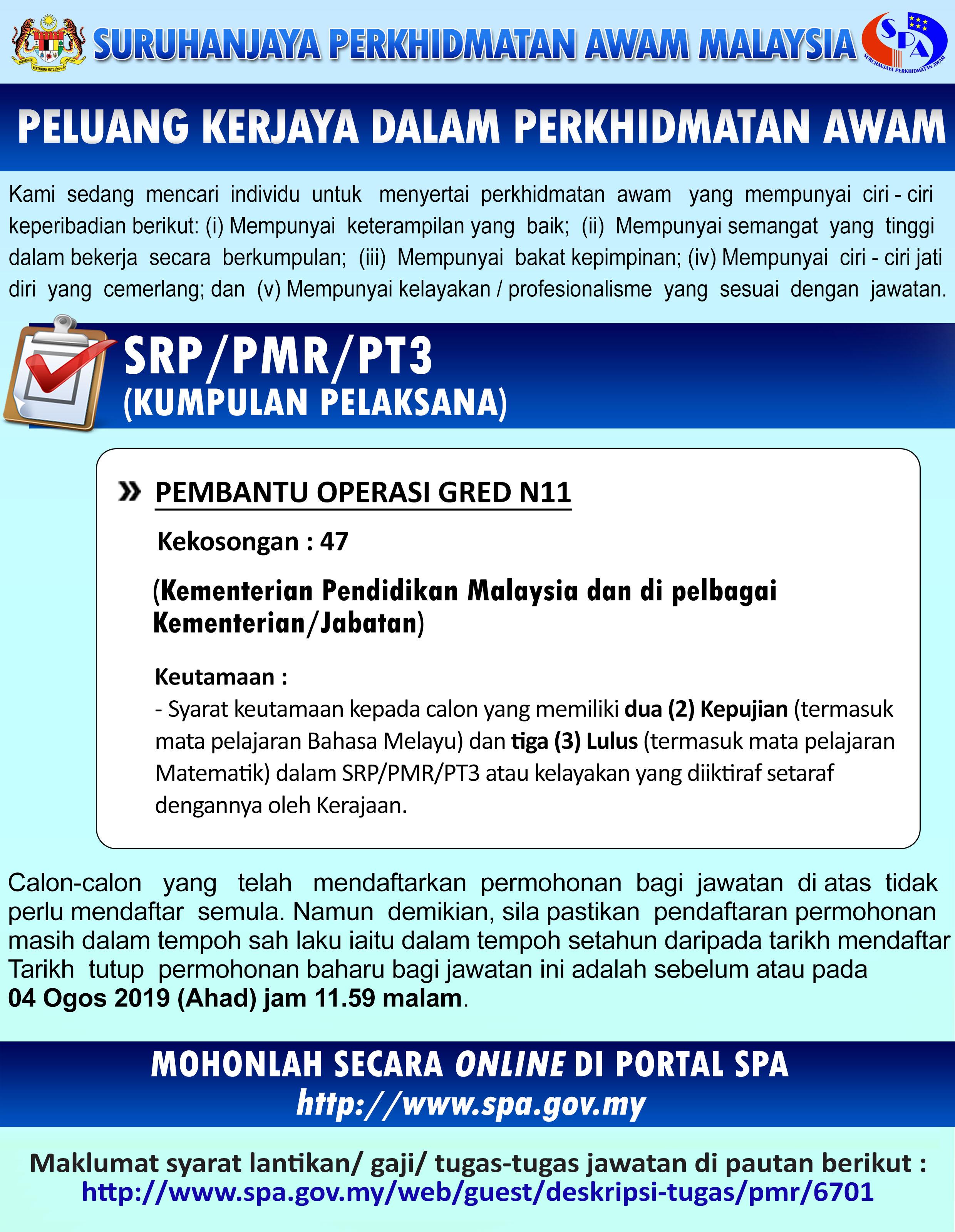 Iklan Tugas Pembantu Operasi N11