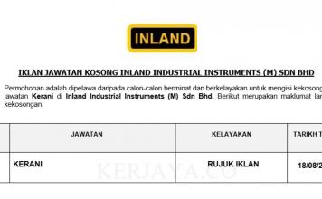 Inland Industrial Instruments ~ Kerani