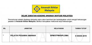 Jawatan Kosong Amanah Ikhtiar Malaysia _ Pelatih Pegawai Amanah