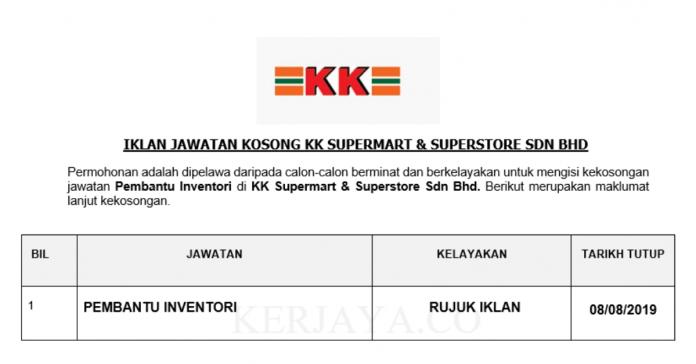 KK Supermart & Superstore ~ Pembantu Inventori