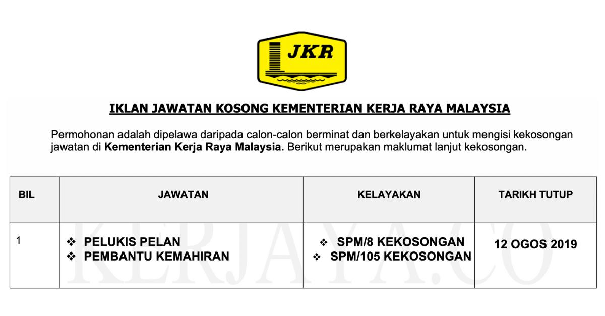 Iklan Jawatan Kosong Kementerian Kerja Raya Malaysia