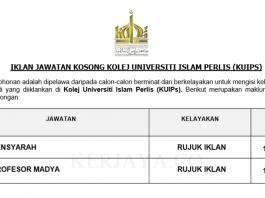 Kolej Universiti Islam Perlis (KUIPs) ~ Pensyarah & Profesor