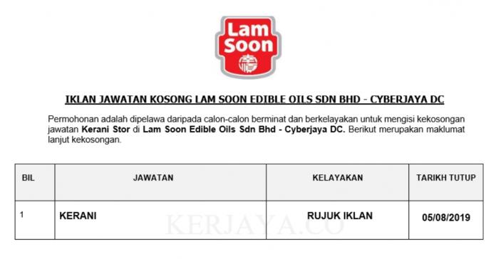 Lam Soon Edible Oils ~ Kerani