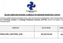 Lembaga Pelabuhan Kuantan (LPKTN) ~ Penolong Jurutera
