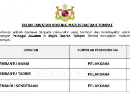Majlis Daerah Tumpat ~ Pembantu Tadbir, Pembantu Awam & Pemandu Kenderaan
