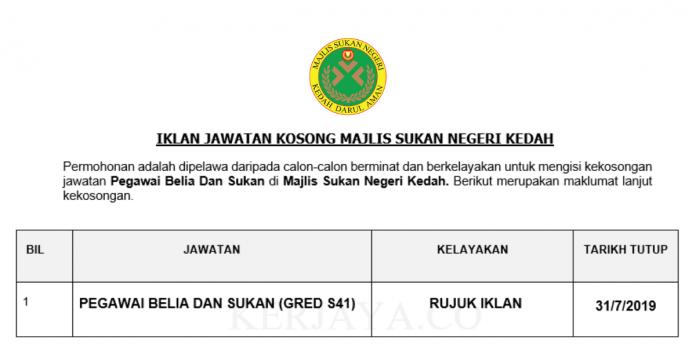 Majlis Sukan Negeri Kedah ~ Pegawai Belia Dan Sukan