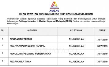 Maktab Koperasi Malaysia (MKM) ~ Pembantu Tadbir, Pegawai Penyelidik Sosial & Pelbagai Jawatan Lain