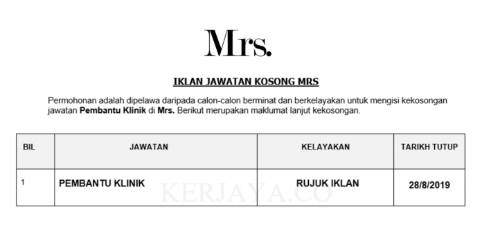 Mrs ~ Pembantu Klinik