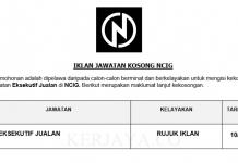 NCIG ~ Eksekutif Jualan