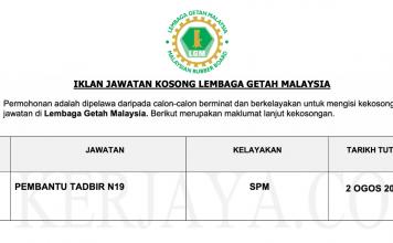Permohonan Jawatan Kosong Terkini Lembaga Getah Malaysia (1)