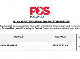 Pos Malaysia Berhad ~ Posmen Mini Hub