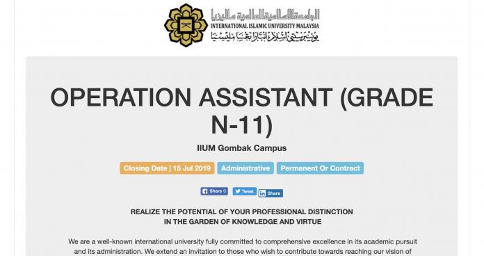 Pembantu Operasi N11 Universiti Islam Antarabangsa Malaysia (UIAM)