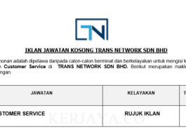 Trans Network ~ Customer Service