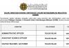 Universiti Islam Antarabangsa Malaysia (UIAM) ~ Administrative Assistant, Assistant Science Officer & Celpad Teacher / Lecturer