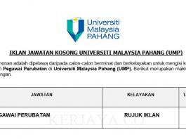 Universiti Malaysia Pahang (UMP) ~ Pegawai Perubatan