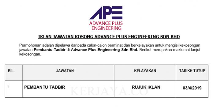 Advance Plus Engineering ~ Pembantu Tadbir