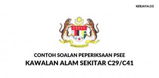 Contoh Soalan Peperiksaan Penolong Pegawai Kawalan Alam Sekitar C41 C29