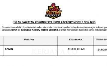 Exclusive Factory Mobile ~ Admin