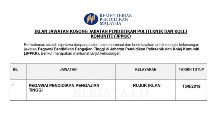 Jabatan Pendidikan Politeknik dan Kolej Komuniti (JPPKK) ~ Pegawai Pendidikan Pengajian Tinggi