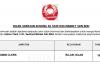 KL Seafood Market ~ Admin Clerk