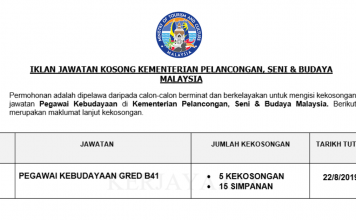 Kementerian Pelancongan, Seni & Budaya Malaysia