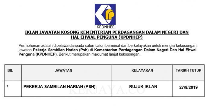 Kementerian Perdagangan Dalam Negeri Dan Hal Ehwal Penguna (KPDNHEP)