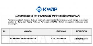 Kumpulan Wang Persaraan (KWAP) (1)