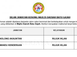 Majlis Daerah Batu Gajah ~ Penolong Akauntan & Pemandu Kenderaan