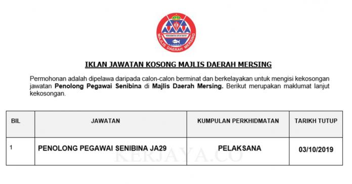 Majlis Daerah Mersing ~ Penolong Pegawai Senibina