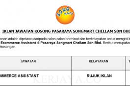 Pasaraya Songmart Chellam ~ Ecommerce Assistant