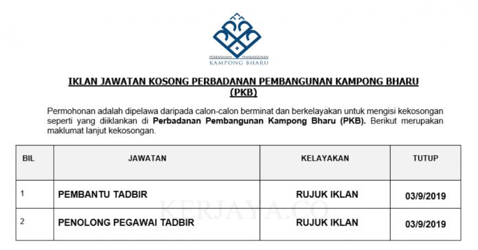 Perbadanan Pembangunan Kampong Bharu (PKB) ~ Pembantu Tadbir & Penolong Pegawai Tadbir