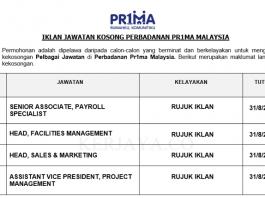 Perbadanan Pr1ma Malaysia ~ Pelbagai Kekosongan Jawatan
