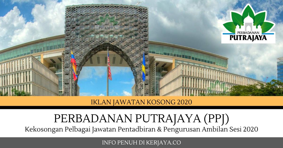 Jawatan Kosong Terkini Perbadanan Putrajaya Ppj Pelbagai Kekosongan Jawatan Pentadbiran 2020 Kerja Kosong Kerajaan Swasta