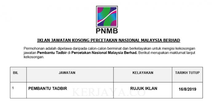 Percetakan Nasional Malaysia Berhad ~ Pembantu Tadbir