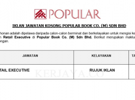 Popular Book ~ Retail Executive