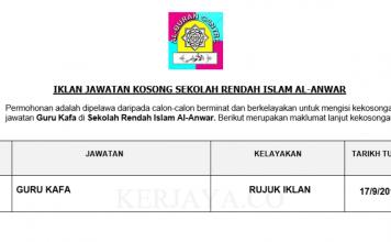 Sekolah Rendah Islam Al-Anwar ~ Guru Kafa