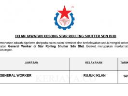 Star Rolling Shutter ~ General Worker