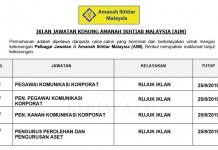 Amanah Ikhtiar Malaysia (AIM) ~ Pelbagai Kekosongan Jawatan