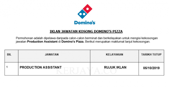 Domino's Pizza ~ Production Assistant