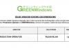 GREENWindows ~ Production Operator