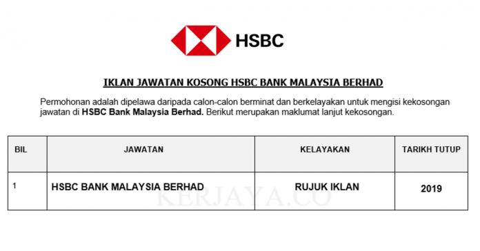 HSBC Bank Malaysia Berhad ~ Pelbagai Kekosongan Jawatan
