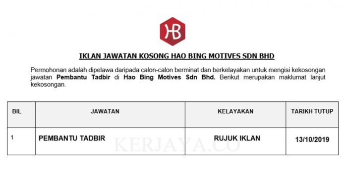 Hao Bing Motives ~ Pembantu Tadbir