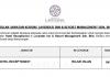 Lavender Inn & Resort Management ~ Hotel Receptionist