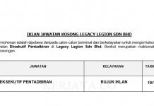 Legacy Legion ~ Eksekutif Pentadbiran