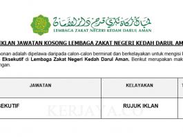 Lembaga Zakat Negeri Kedah Darul Aman ~ Eksekutif