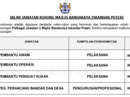 Majlis Bandaraya Iskandar Puteri ~ Pembantu Awam, Pembantu Operasi, Pembantu Penguat Kuasa & Pelbagai Jawatan Lain