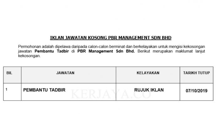 PBR Management ~ Pembantu Tadbir