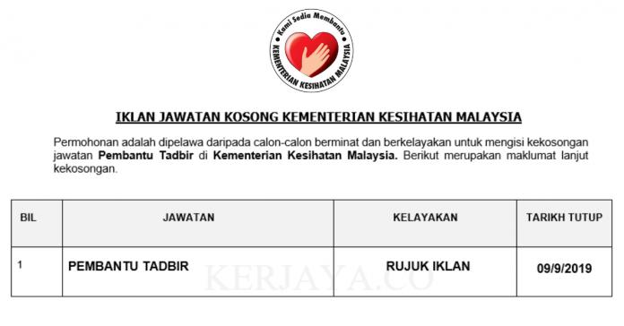 24 Kekosongan Jawatan Pembantu Tadbir KKM