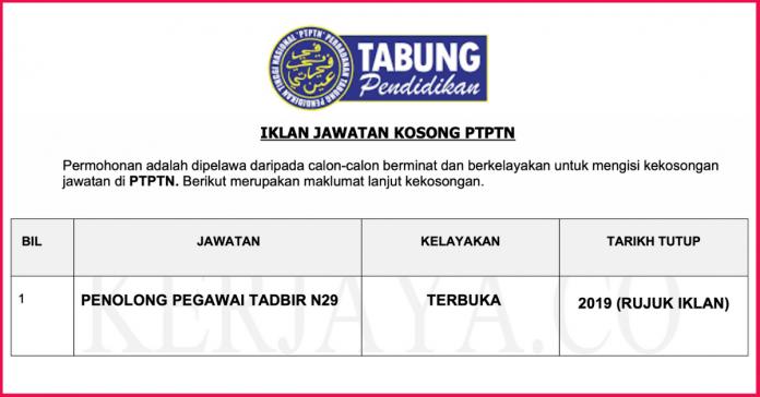 Perbadanan Tabung Pendidikan Tinggi Nasional (PTPTN) (1)